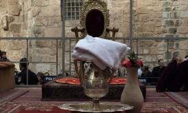 ιερού νιπτήρα