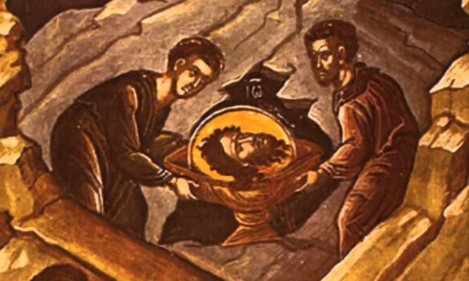 Βαπτιστή Ιωάννη