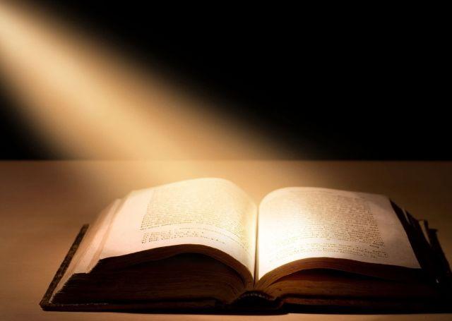 Τι είναι η Αγία Γραφή και ποια τα βιβλία της; | Dogma