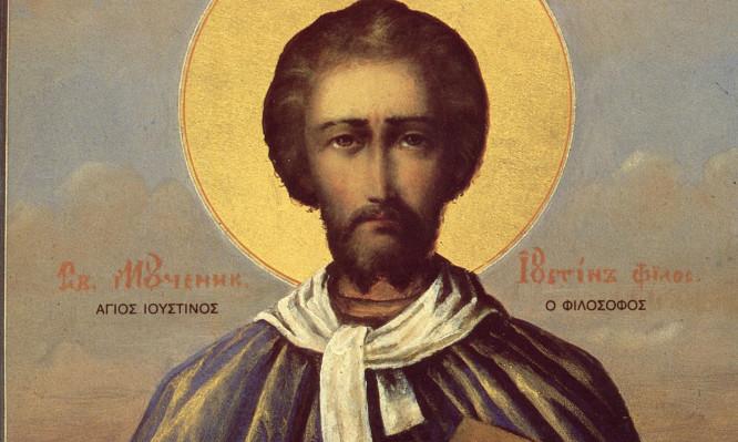 άγιος Ιουστίνος