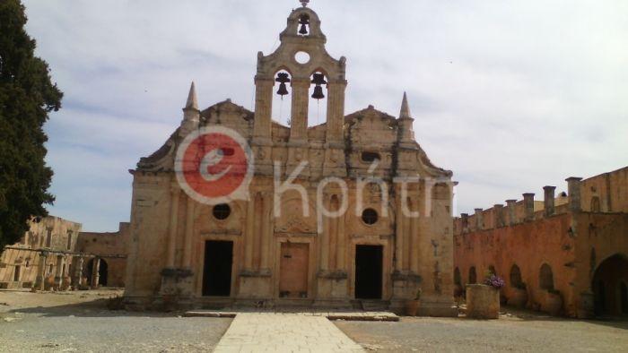 τα μοναστήρια της ιεράπετρας