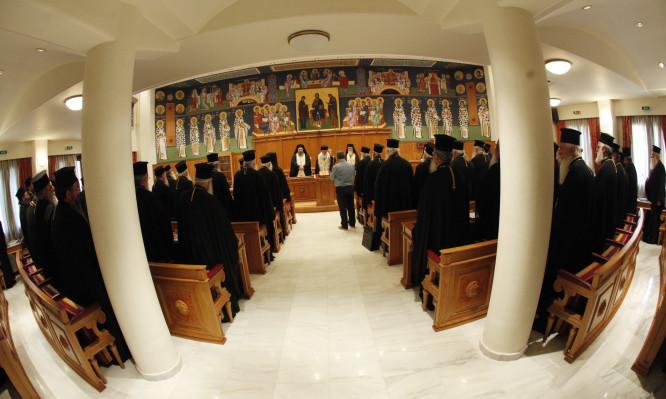 αγία και μεγάλη σύνοδο