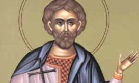 άγιος Βασιλίσκος