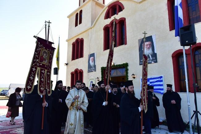 Αγίου Πορφυρίου Καυσοκαλυβίτη
