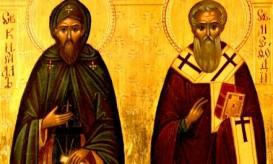 άγιοι κύριλλος και μεθόδιος