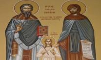 Ραφαήλ, Νικόλαος και Ειρήνη