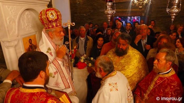 ιερά μονή αγίας ειρήνης