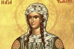 ιερό λείψανο αγίας φωτεινής της σαμαρείτιδος