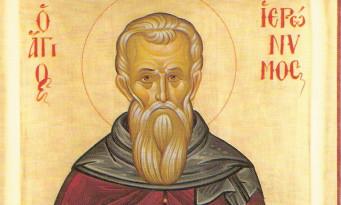 Άγιος Ιερώνυμος