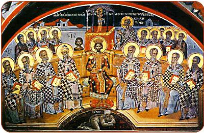 Αποτέλεσμα εικόνας για Αγίων Τριακοσίων δέκα οκτώ (318) Πατέρων της Α' Οικουμενικής Συνόδου