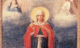 αγία Ακυλίνη