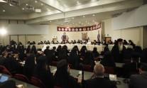Αγίας και Μεγάλης Συνόδου