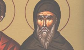άγιος Σέργιος