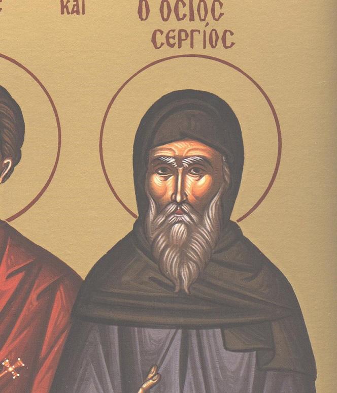 Αποτέλεσμα εικόνας για Άγιος Σέργιος ο δίκαιος ο Μάγιστρος