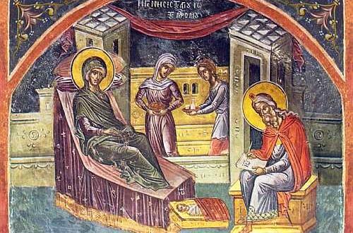 αγίου ιωάννη