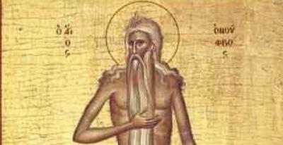 Άγιος Ονούφριος