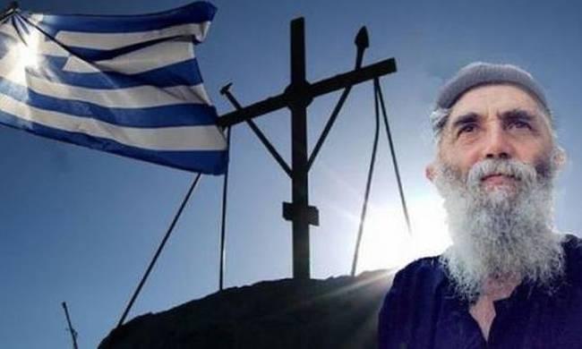 Αποτέλεσμα εικόνας για αγιος παισιος για τουρκια