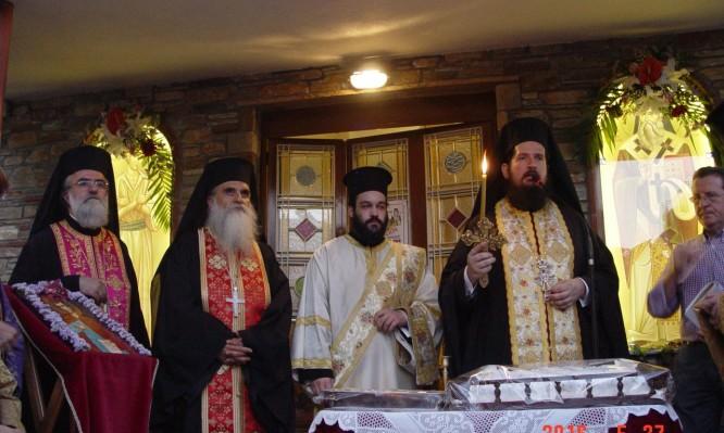 αγίου ιωάννη του ρώσου