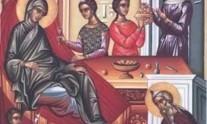 αγίου ιωάννη του προδρόμου