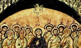 επιφοίτηση του αγίου πνεύματος