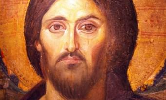 Χριστού