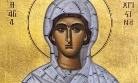 αγία Χριστίνα