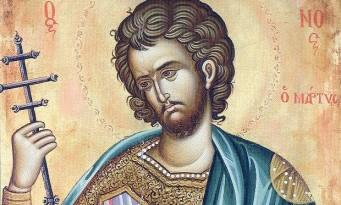 άγιος αιμιλιανός