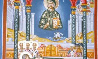 αγίας Ευφημίας