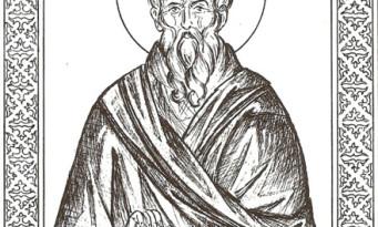 θεόδωρος