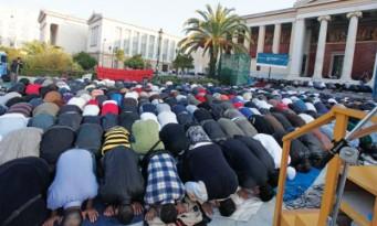 τέμενος