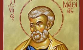 Άγιος Ματθίας