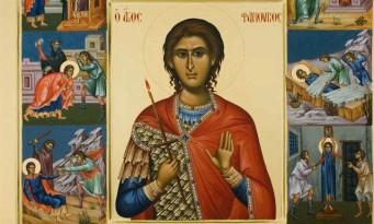 Agios-Fanourios-Eikona_260815 (1)