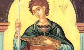 αγίου Φανουρίου