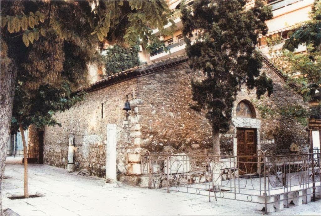 Ο ναός του Αγίου Ανδρέα της οδού Λευκωσίας στα Πατήσια. Τόπος μαρτυρίου της Αγίας Φιλοθέης.