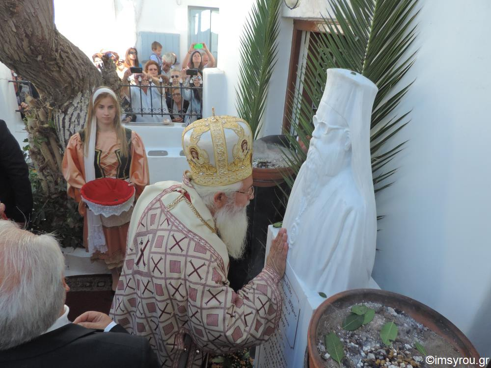 άγιος μανουήλ