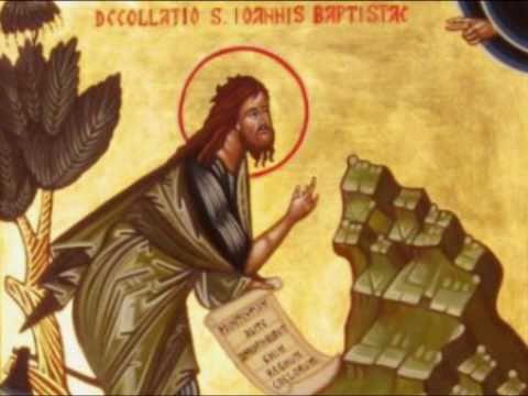 σύλληψη αγίου ιωάννη