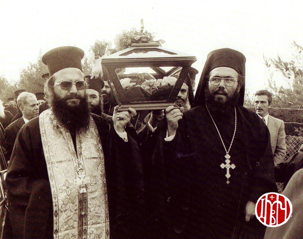 Υποδοχή της τιμίας Κάρας του αγίου Δημητρίου στην Ι.Μ. Κοιμήσεως Θεοτόκου Πανοράματος (1978)