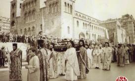 επανακομιδής των ιερών λειψάνων