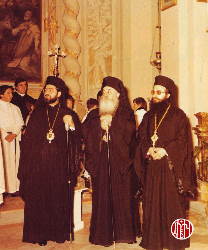 Στιγμιότυπο από την παραλαβή των ιερών λειψάνων του αγίου Δημητρίου (1980)