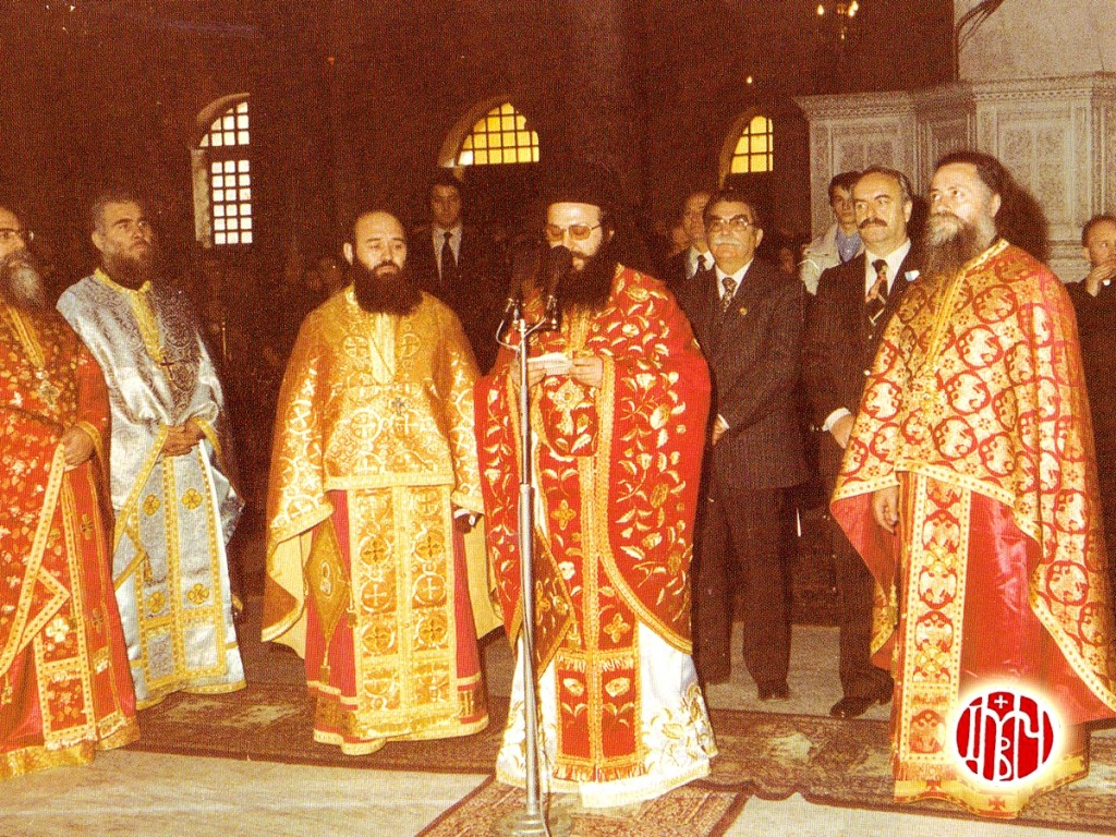 Ο Μητροπολίτης Βεροίας κ. Παντελεήμων ως πρωτοσύγκελος της Μητροπόλεως Θεσ/νίκης ομιλών επί τη επανακομιδή των ιερών λειψάνων του αγίου Δημητρίου στον ναό του. ( Κυριακή του Θωμά 1980)