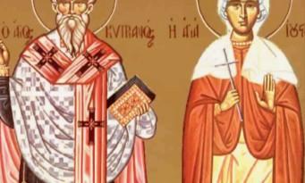 άγιος Κυπριανός