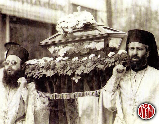 Από την πρώτη λιτανεία της τιμίας Κάρας του αγίου Δημητρίου στη Θεσσαλονίκη (25/10/1978)