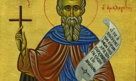 Άγιος Θεόφιλος