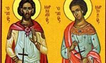 άγιοι μαρκιανός και μαρτύριος