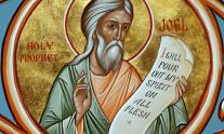 προφήτης ιωήλ