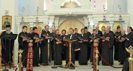 μεγάλος βυζαντινός χορός