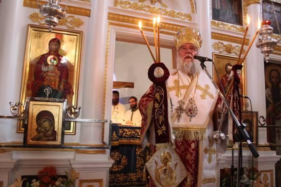 Αγίου Δημητρίου