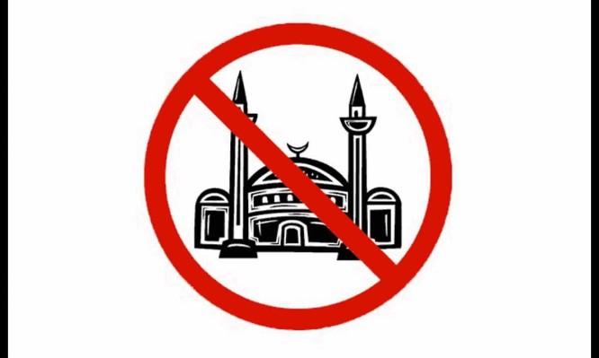 τζαμί