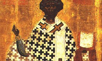 Άγιος Κλήμης