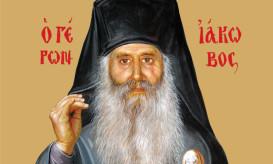 Ιάκωβο Τσαλίκη